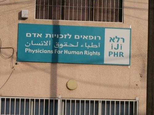 PHR Sign via IMEMC