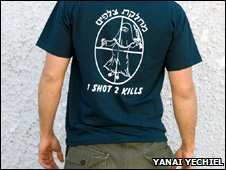 "Israeli Military Tshit of Pregnant Palestinian Women with the words ""1 Shot two Kills"" via BBC"