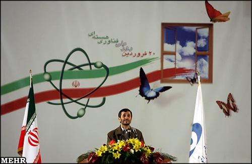 http://www.pbs.org/wgbh/pages/frontline/tehranbureau/2010/03/irans-uranium-enrichment-program-part-i.html